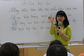 2010陳凰鳳越南語教學課堂寫真:IMG_0716.JPG