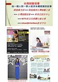 陳凰鳳與越藝之星-Ngôi sao Việt tại Đài Loan-NCTV台灣新住民媒體:0003.jpg