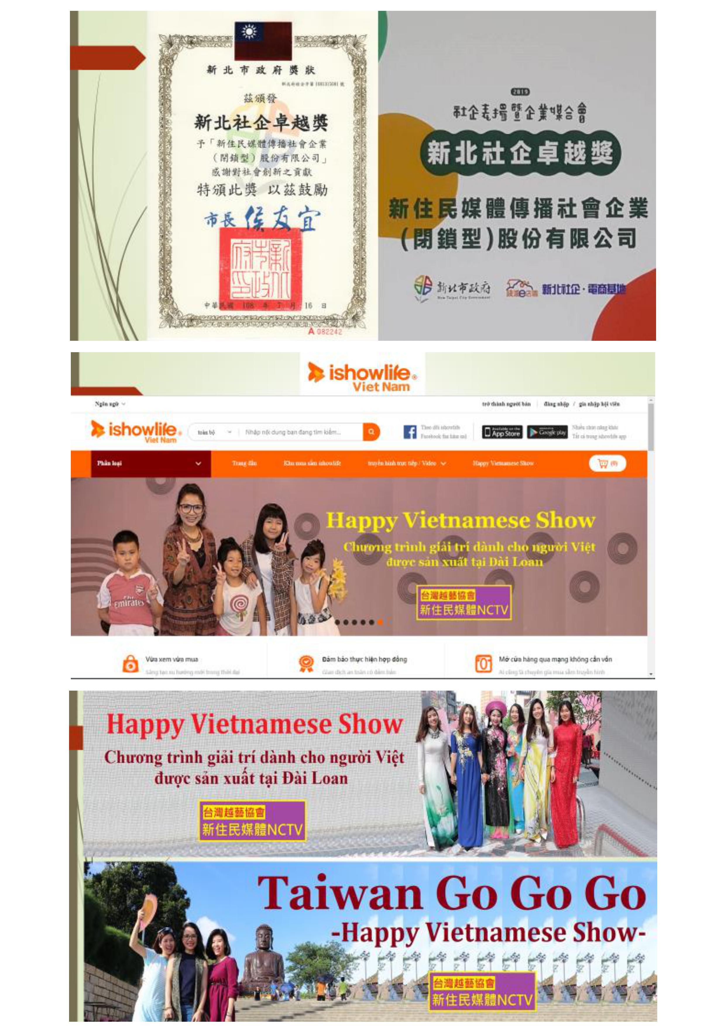 0012.jpg - 陳凰鳳與越藝之星-Ngôi sao Việt tại Đài Loan-NCTV台灣新住民媒體