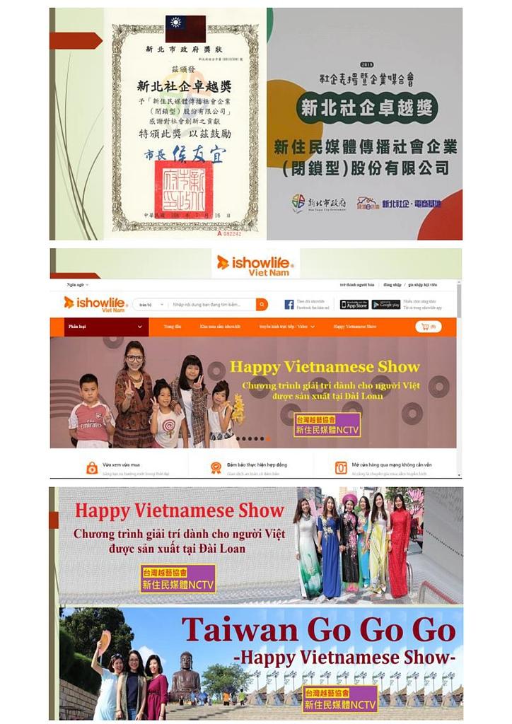 陳凰鳳與越藝之星-Ngôi sao Việt tại Đài Loan-NCTV台灣新住民媒體:0012.jpg