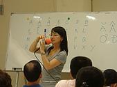 陳凰鳳越南語教學課堂寫真:DSC01781.JPG
