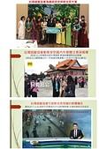 陳凰鳳與越藝之星-Ngôi sao Việt tại Đài Loan-NCTV台灣新住民媒體:0007.jpg