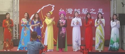 20180805_154544.jpg - 台灣越藝之星巡演-NCTV台灣新住民媒體