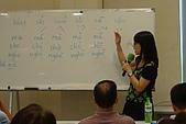 陳凰鳳越南語教學課堂寫真:DSC01827.JPG