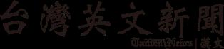 TaiwanNews.png - NCTV台灣新住民媒體 -創立茶會&;啟動儀式
