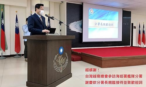 台灣越裔總會參訪海巡署艦隊-2.jpg - 2021陳凰鳳照片