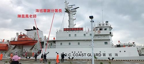 台灣越裔總會參訪海巡署艦隊-5.jpg - 2021陳凰鳳照片