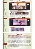 陳凰鳳與越藝之星-Ngôi sao Việt tại Đài Loan-NCTV台灣新住民媒體:0013.jpg