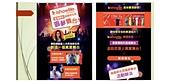 陳凰鳳與越藝之星-Ngôi sao Việt tại Đài Loan-NCTV台灣新住民媒體:0016.jpg