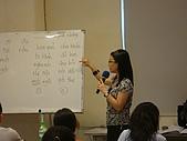 陳凰鳳越南語教學課堂寫真:DSC01889.JPG