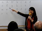 陳凰鳳越南語教學課堂寫真:DSC04855.JPG