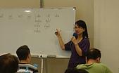 陳凰鳳越南語教學課堂寫真:DSC02019.JPG