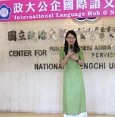 日誌用圖片:陳凰鳳老師在政大國際語文學習站開幕典禮.JPG