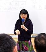 陳凰鳳越南語教學課堂寫真:DSCF1185.JPG