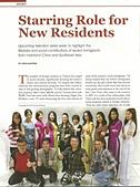 日誌用圖片:Taiwan Review 報導快樂新住民-1.jpeg