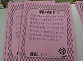 陳凰鳳越南語教學課堂寫真:IMG_0709.JPG