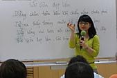 陳凰鳳越南語教學課堂寫真:IMG_0716.JPG