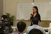 陳凰鳳越南語教學課堂寫真:DSC02068.JPG