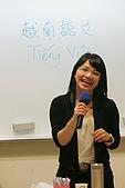 陳凰鳳越南語教學課堂寫真:cy080305_006.jpg