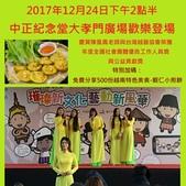 2017年11月 各東南亞語種初級班招生中:相簿封面