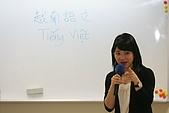 陳凰鳳越南語教學課堂寫真:cy080305_012.jpg