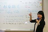 陳凰鳳越南語教學課堂寫真:cy080305_025.jpg
