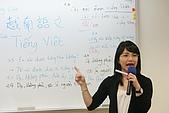 陳凰鳳越南語教學課堂寫真:cy080305_026.jpg