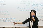 陳凰鳳越南語教學課堂寫真:cy080305_027.jpg