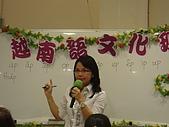陳凰鳳越南語教學課堂寫真:DSC02121.JPG