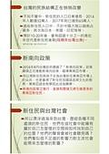 陳凰鳳與越藝之星-Ngôi sao Việt tại Đài Loan-NCTV台灣新住民媒體:0002.jpg