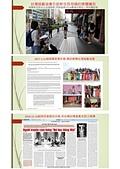 陳凰鳳與越藝之星-Ngôi sao Việt tại Đài Loan-NCTV台灣新住民媒體:0008.jpg