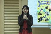 陳凰鳳越南語教學課堂寫真:DSCF4244.JPG