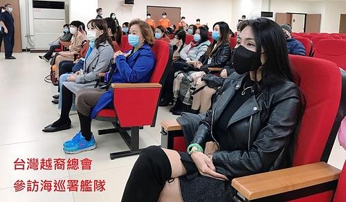 台灣越裔總會參訪海巡署艦隊-3.jpg - 2021陳凰鳳照片