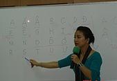 陳凰鳳越南語教學課堂寫真:照片0908 009-1.jpg