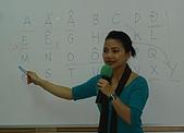 陳凰鳳越南語教學課堂寫真:照片0908 010-1.jpg