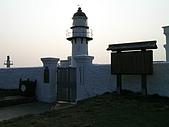 菊島的秋天1015'05:漁翁島燈塔