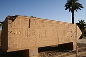 Egypt - Luxor 路克索 :斷掉的方尖碑