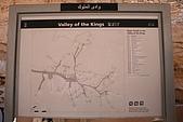 Egypt - Luxor 路克索 :帝王谷導覽圖