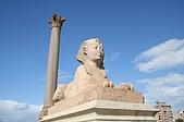Egypt - Alexandria 亞歷山卓:龐貝之柱與獅身人面像