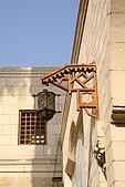 Egypt - Cairo 開羅:牧拉克懸空教堂-2