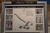 Egypt - Luxor 路克索 :圖坦卡門的墓室