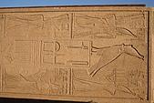 Egypt - Luxor 路克索 :方尖碑上的雕刻-2