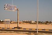 Egypt -花絮篇:路標