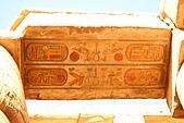Egypt - Luxor 路克索 :卡納克阿蒙神殿-8