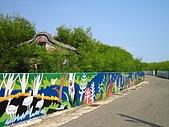 菊島的秋天1015'05:古厝與牆壁彩繪