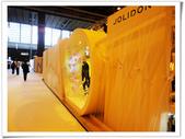 9 JUL 2012 INTERFILIERE PARIS:IMGP2289.JPG