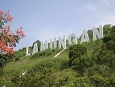 二水鐵道單車懷舊線與集集綠色隧道順訪水里山城:DSC02969.jpg