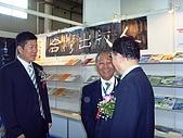 2008北京國際圖書博覽會:2008北京國際圖書博覽會-1.JPG