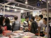 2008香港書展:CIMG2115.JPG