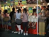 2008香港書展:CIMG2116.JPG